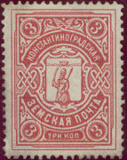 konstantynohrad_red